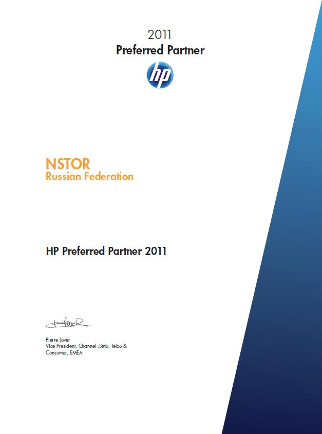 NStor - HP Preferred Partner